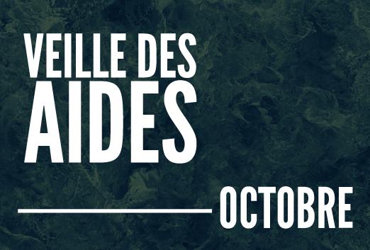 [VEILLE] Octobre : ressources et aides pour les acteurs de musiques actuelles